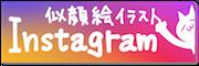 PNGイメージ-D8B259AB0A05-1