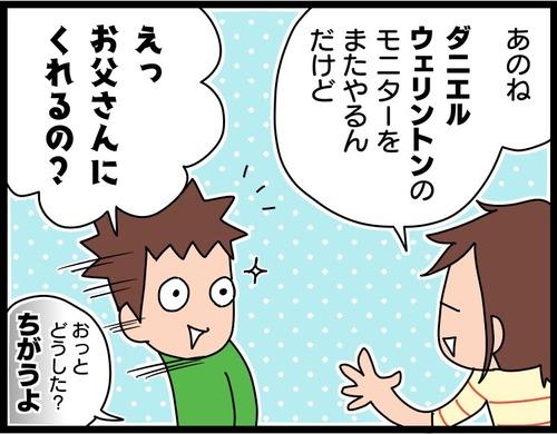 JPEGイメージ-5A4660BDE5AB-1