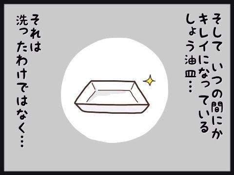 {DC1B9DA7-B0D2-44D3-9D6F-792B2EB1538F:01}