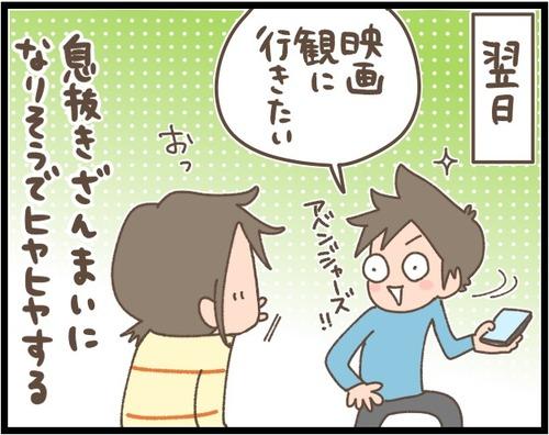 IMG_3284