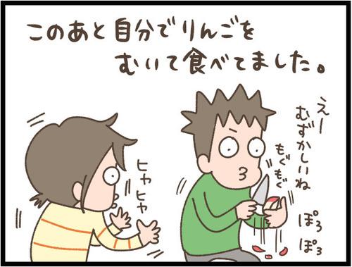 IMG_3689