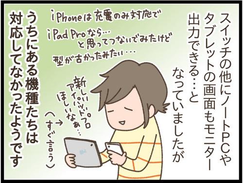 IMG_3926