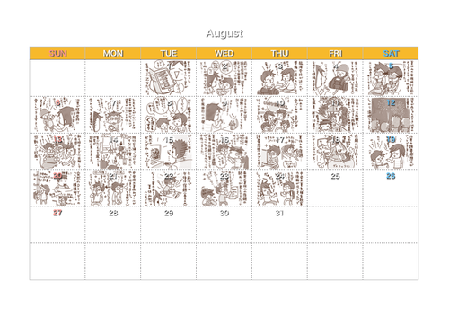 8月の夏休み絵日記