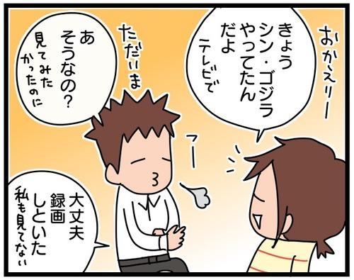 IMG_2084