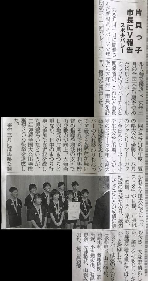 新聞20171021