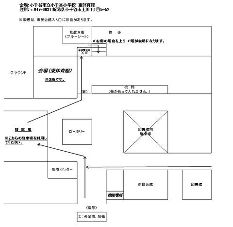 おぢや夢カップ案内図