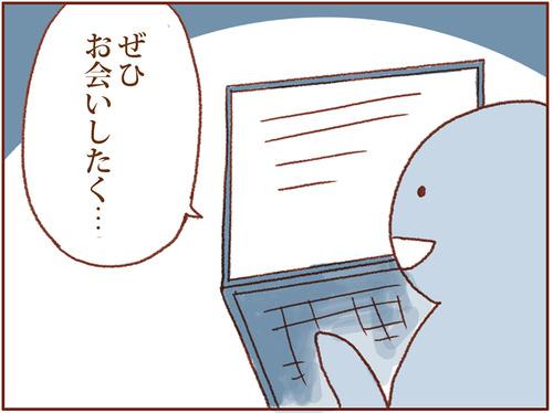 zangyo_1705201_4