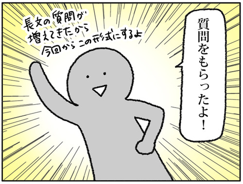 zangyo_171021_2