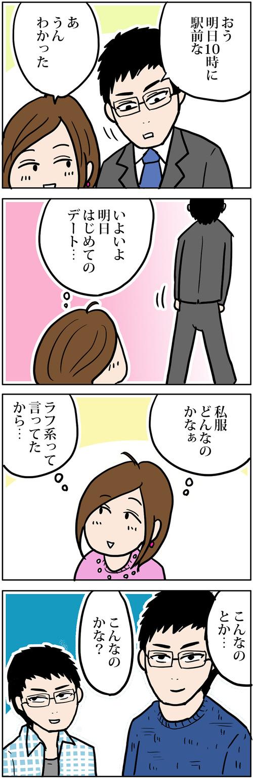 zangyo_170304_1