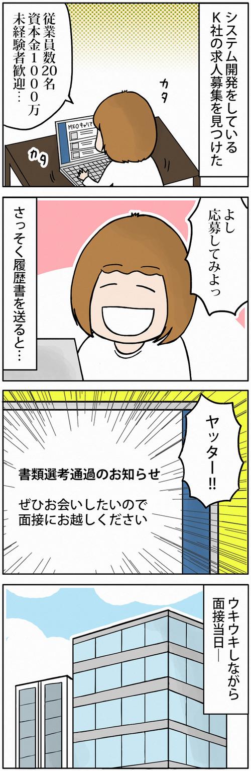 zangyo_170519_1