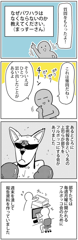 zangyo_170805_1