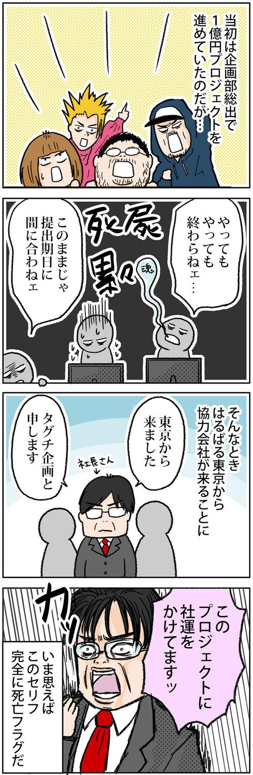 zangyo_170904_1