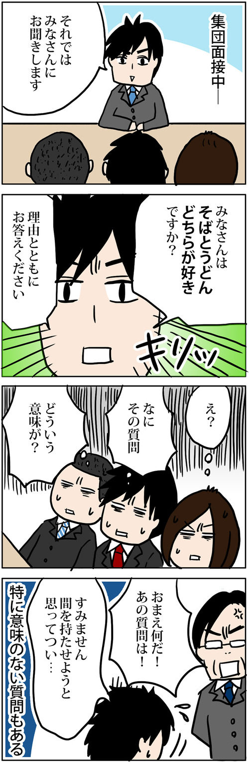 zangyo_170126