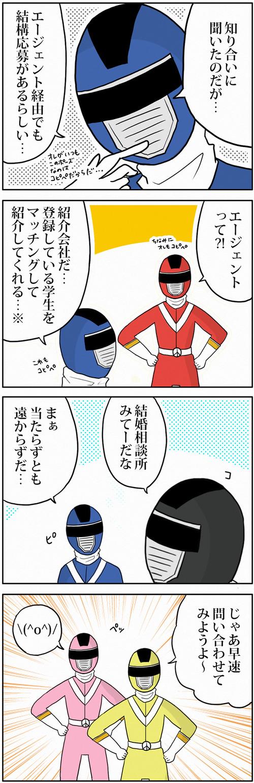 zangyo_170502_1