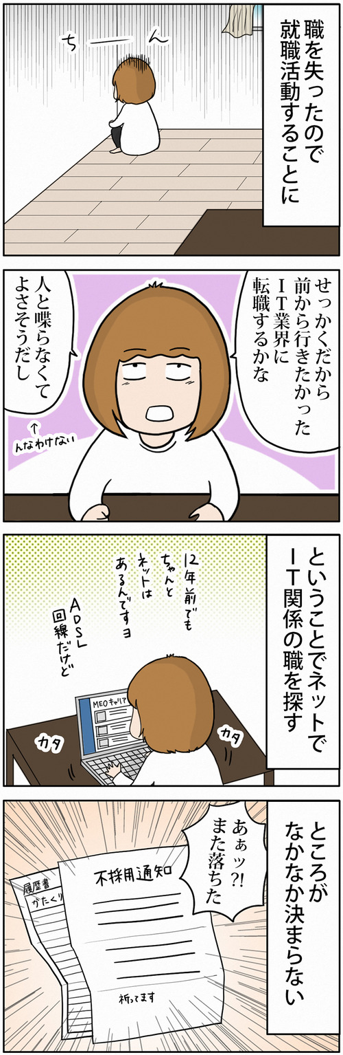 zangyo_170513_1