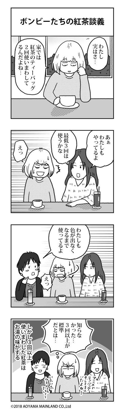 katakrico_6 のコピー
