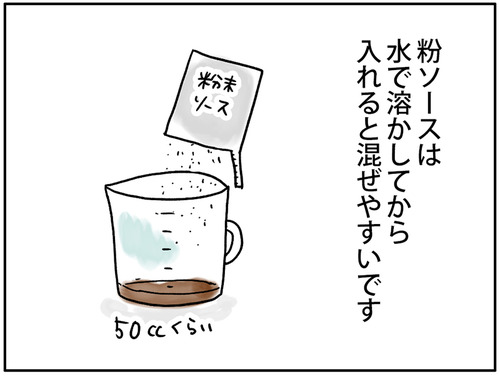 zangyo_180329_7