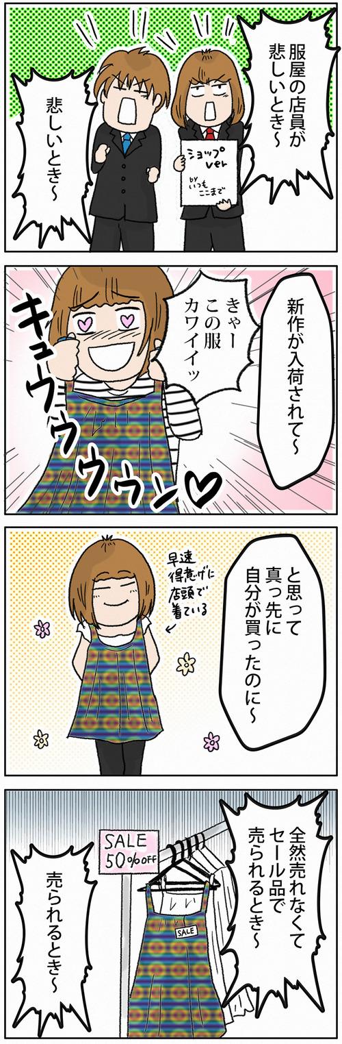 zangyo_170709_3