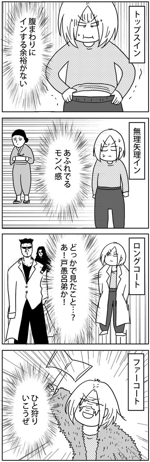 zangyo_171206_1