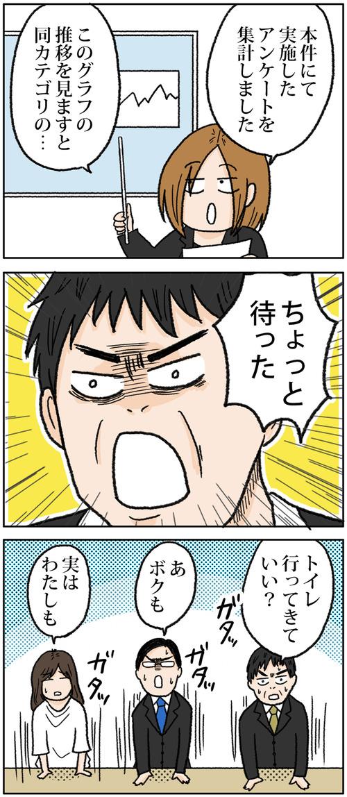 zangyo_170911_2