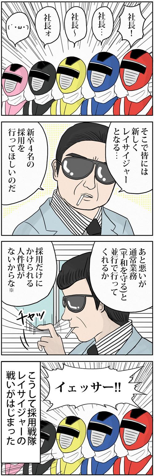 zangyo_170406_2