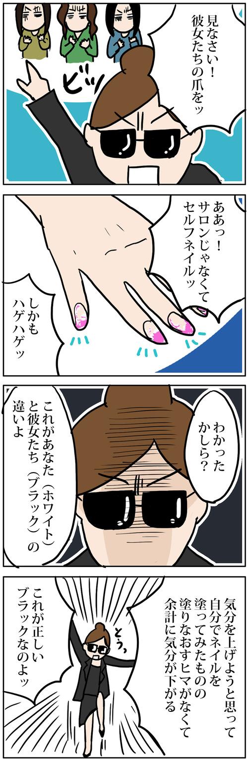 zangyo_170111_2
