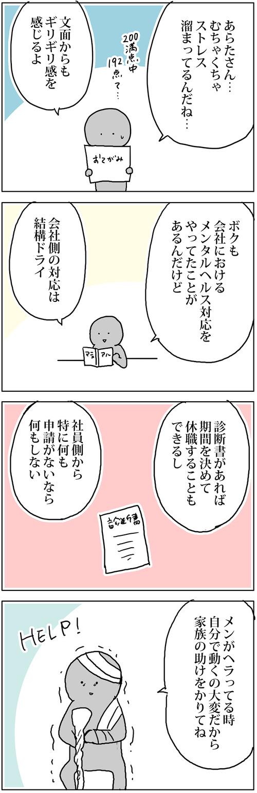zangyo_180424_1