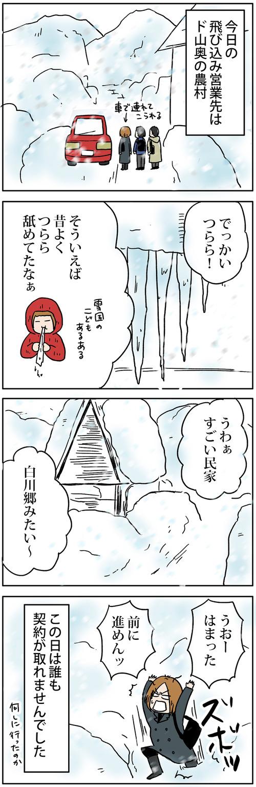 zangyo_180115_1