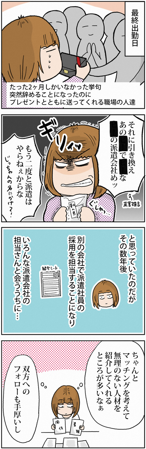 zangyo_170713_1