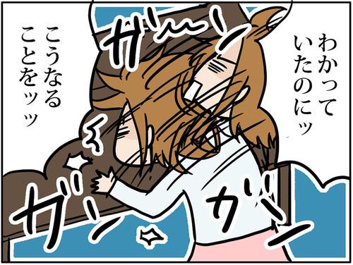 zangyo_170305_3