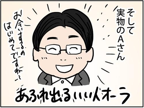 zangyo_170225_2