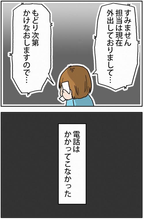 zangyo_170705_2