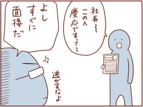 zangyo_170608_2