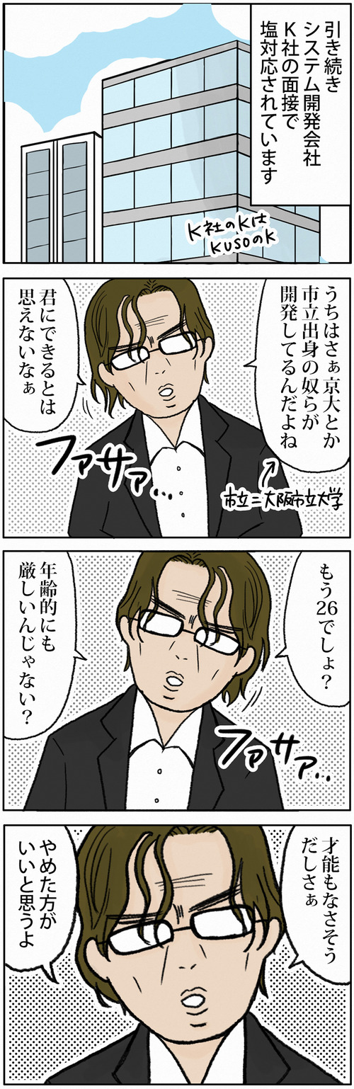 zangyo2_2_4_1