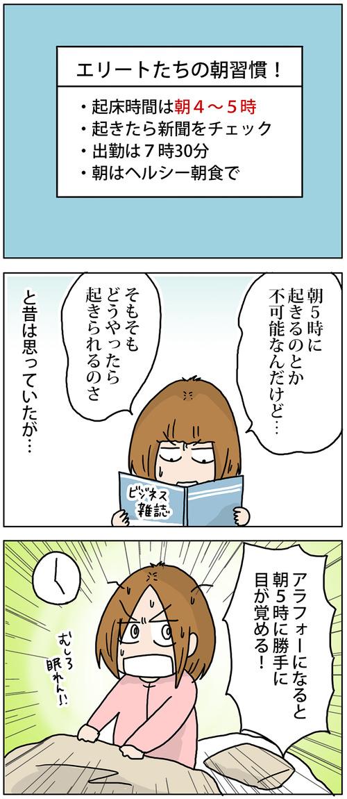 zangyo_180507_1