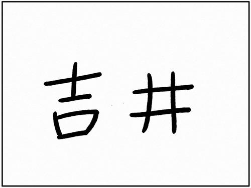 zangyo_170601_3