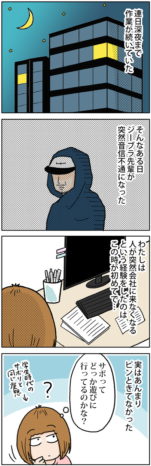 zangyo_170907_1