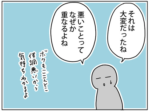 zangyo_180501_1