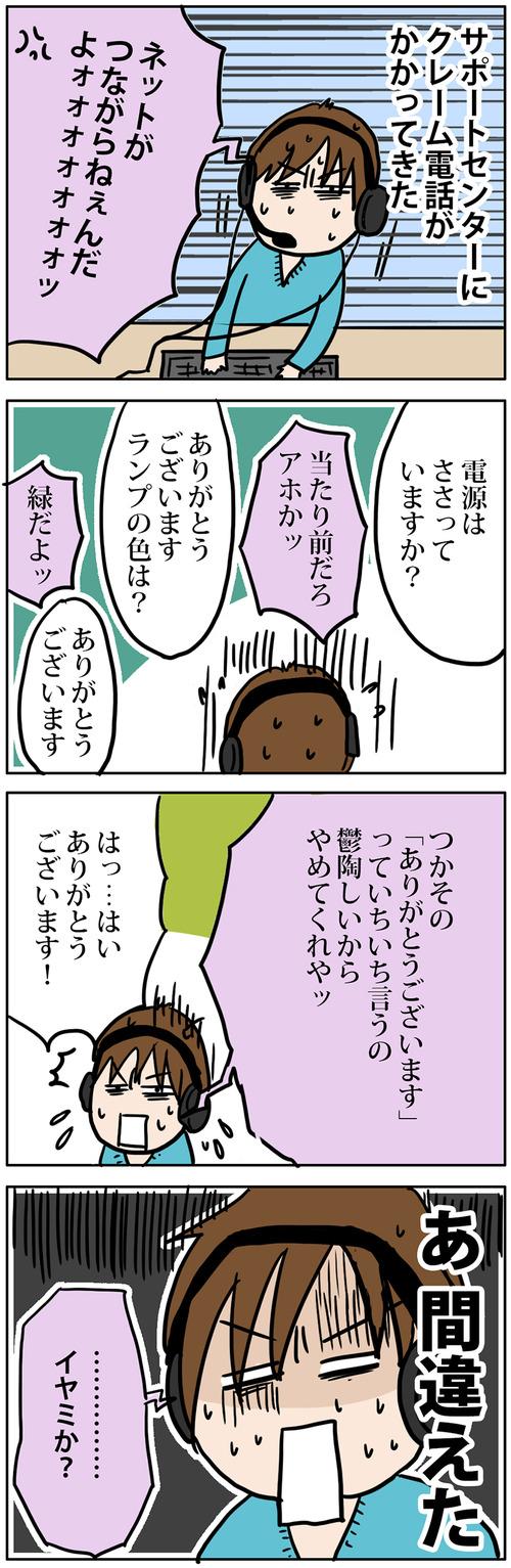 zangyo_170302_1
