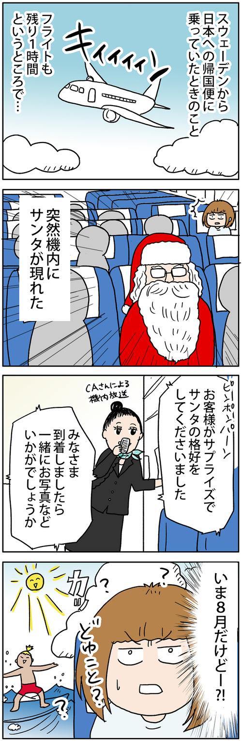 zangyo_171214_1