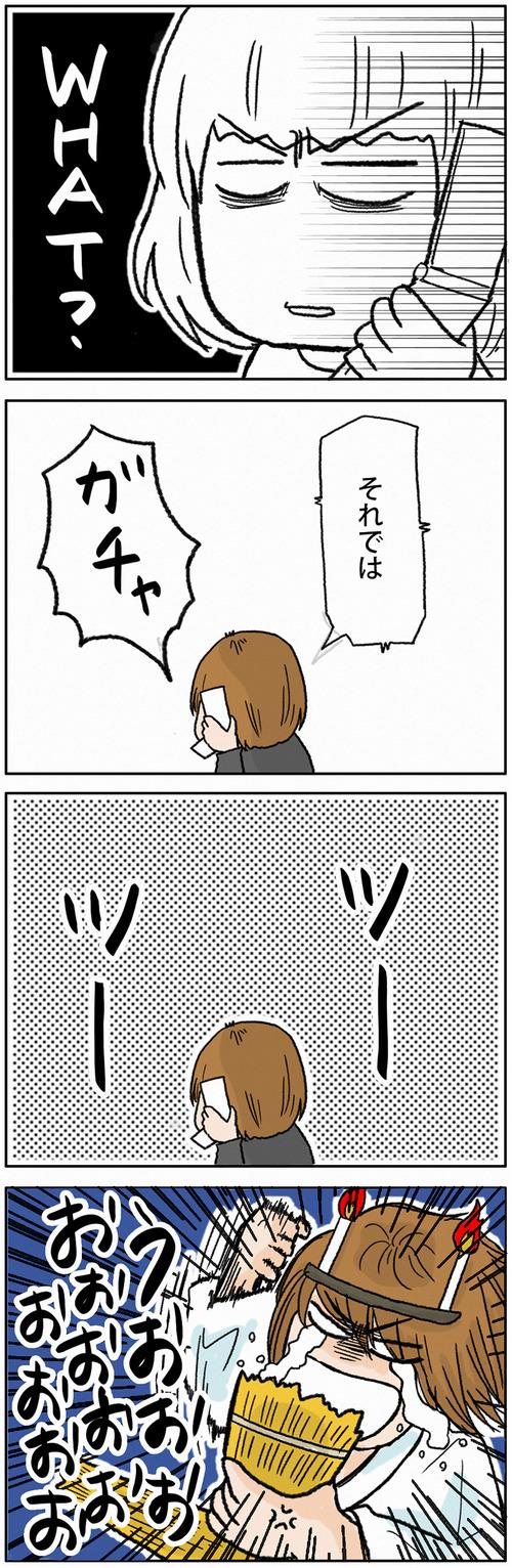 zangyo_170711_2