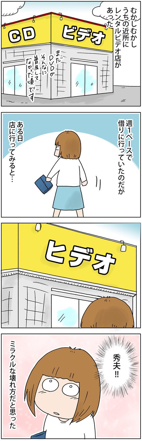 zangyo_180410