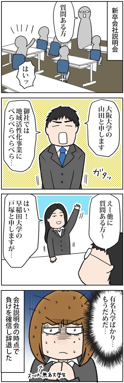 zangyo_170608_1