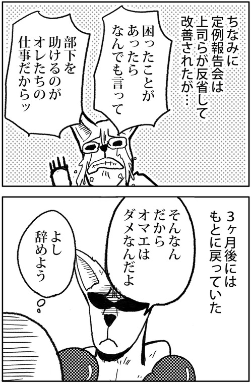 zangyo_170805_5
