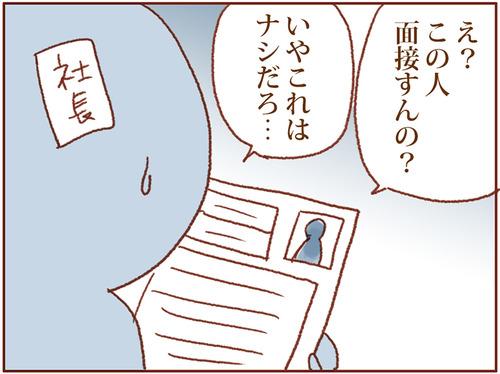 zangyo_1705201_6