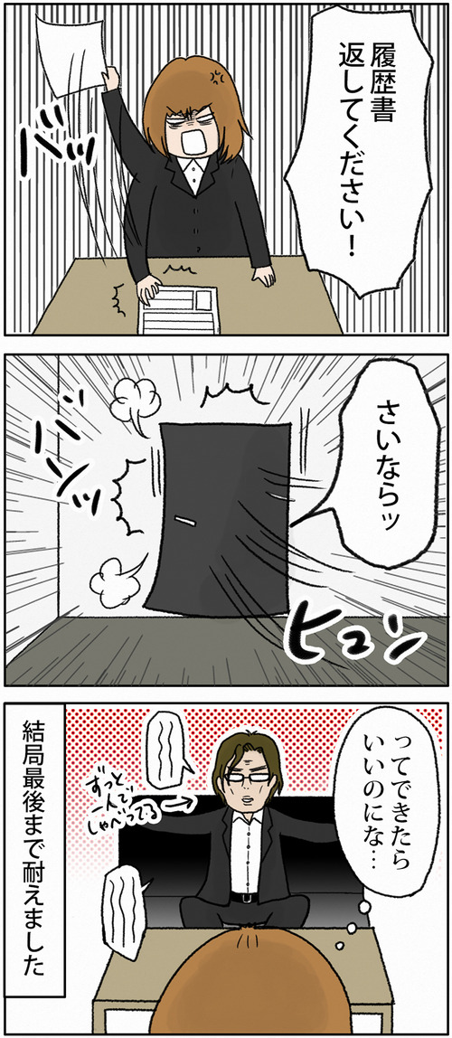 zangyo2_2_4_3