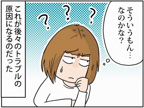 zangyo_170623_2
