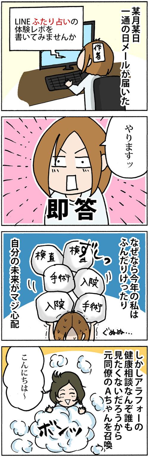 zangyo161223_1