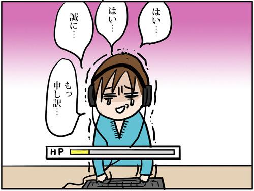 zangyo_170302_2