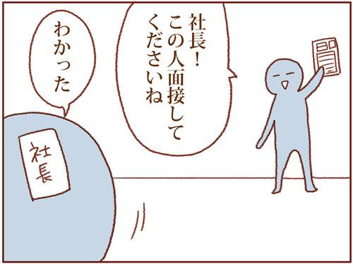 zangyo_1705201_5